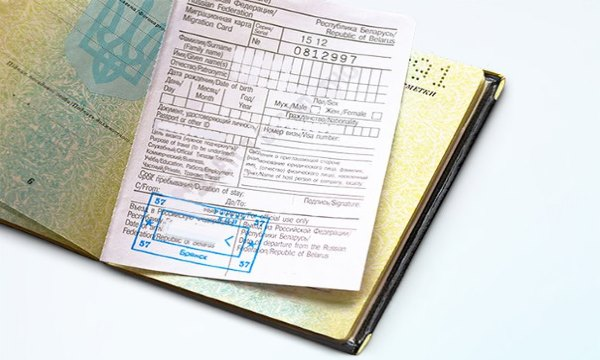 Immigration card Russia with passport