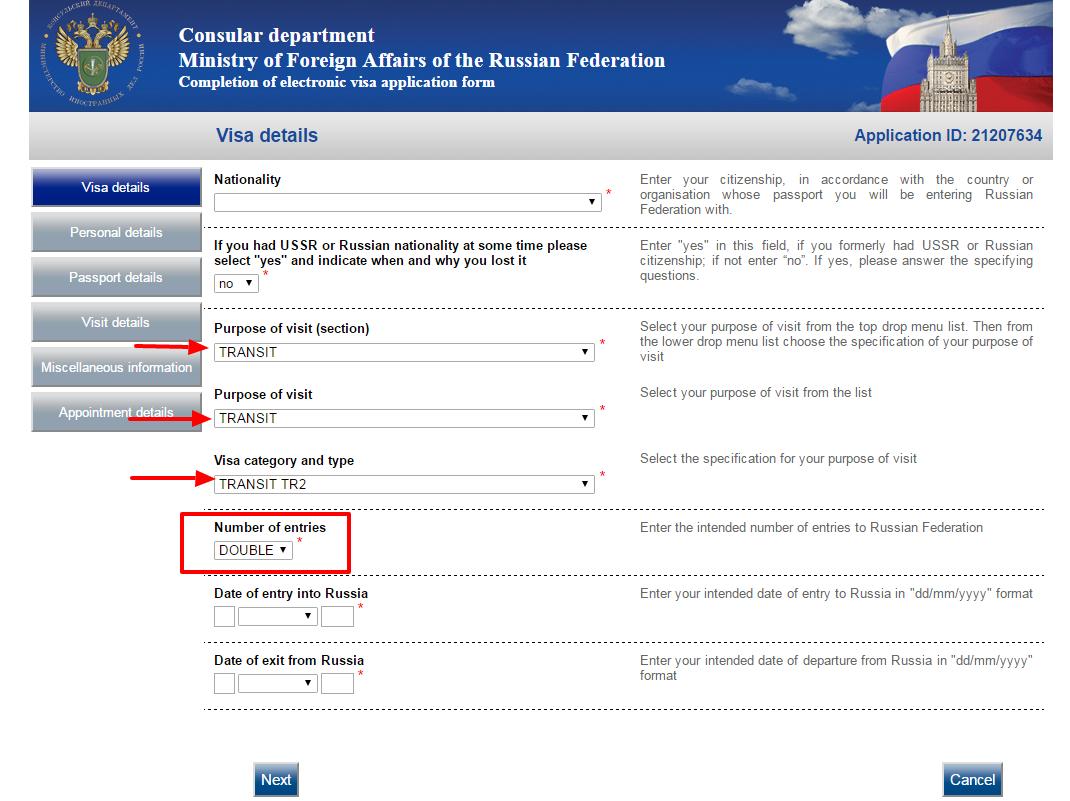 Russie visa de transit - formulaire de demande