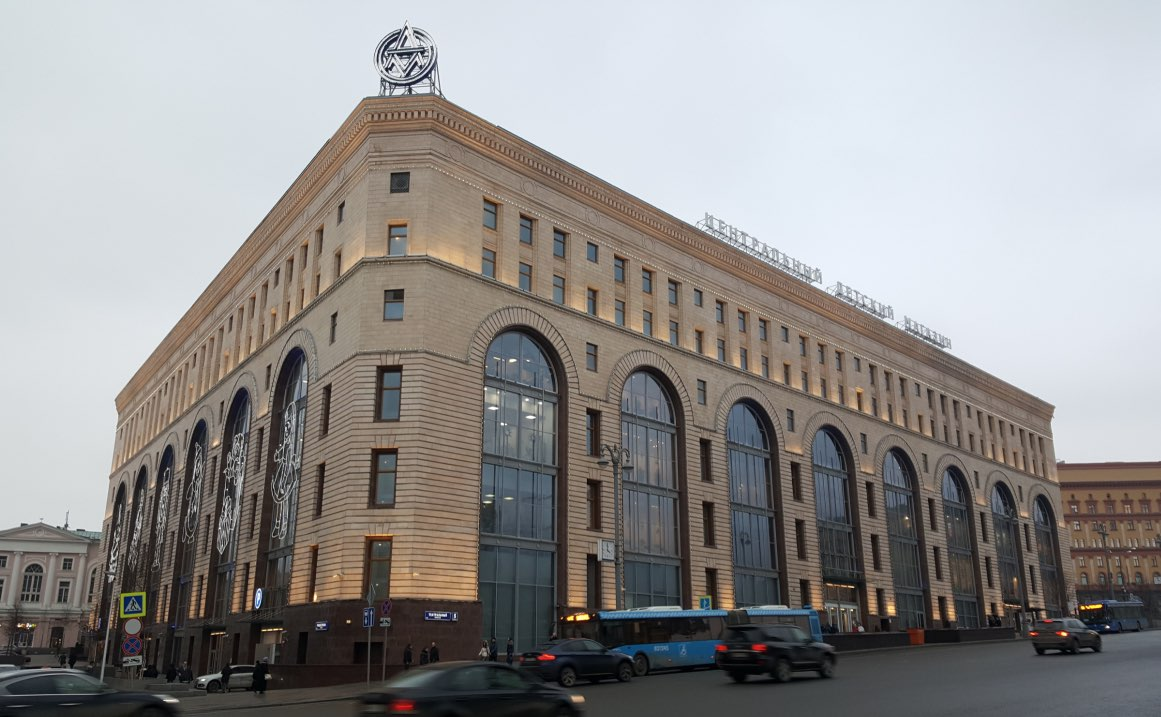 Central Childrens Store on Lubyanka Mosca 2