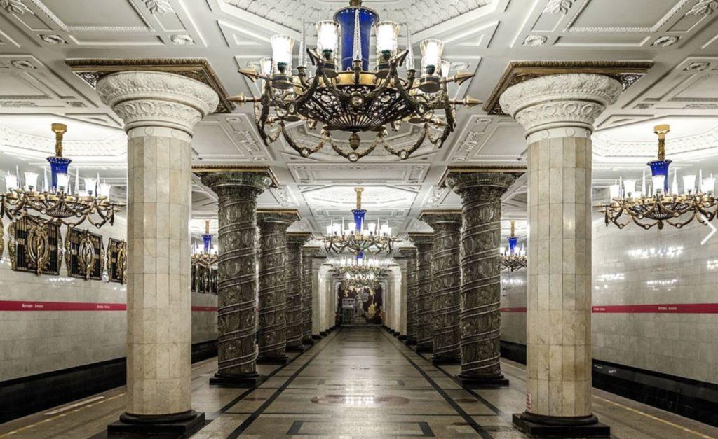 Metro San Pietroburgo
