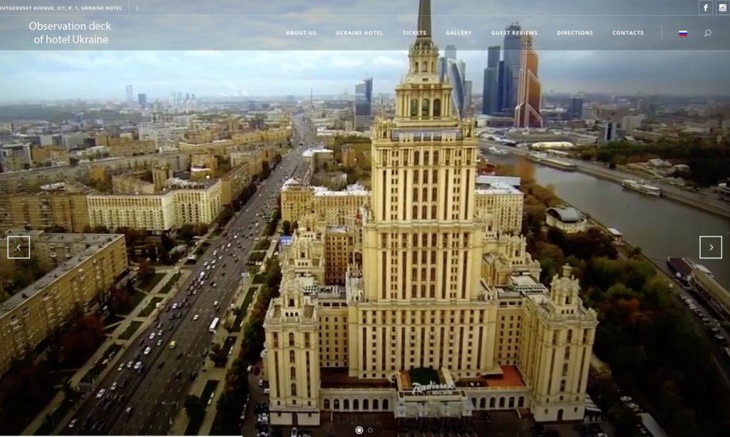 Osservazione della piattaforma edificio Hotel Ucraina Mosca