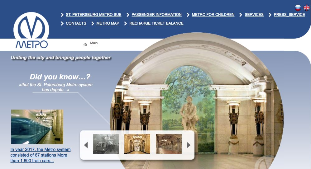 St. Petersburg Metro Website