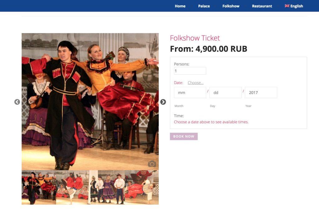 Feel yourself Russian Folk Show San Pietroburgo 2
