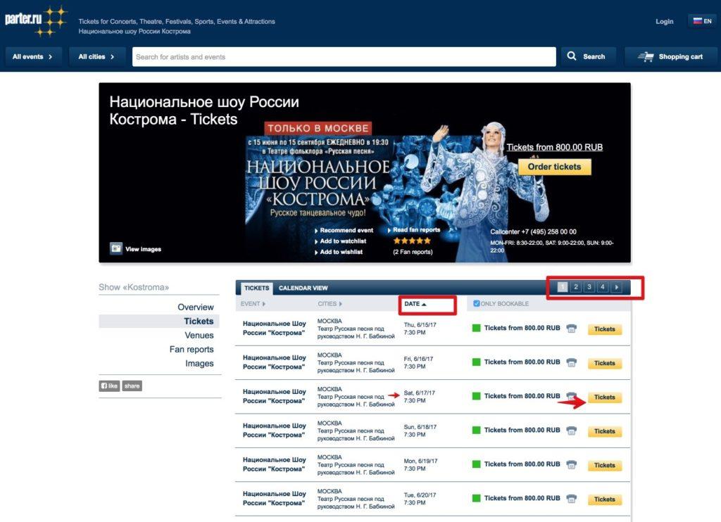 Show Kostroma Moscow 2
