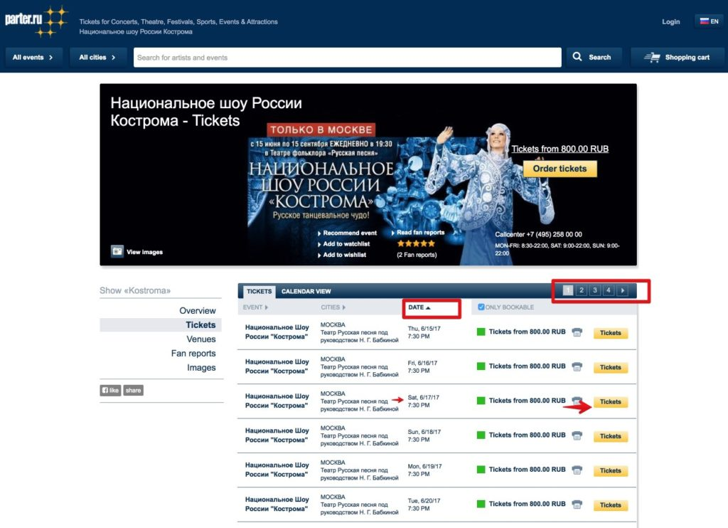Show Kostroma Moscu 2