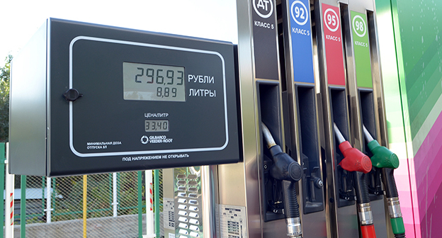Gasoline price in Russia 2