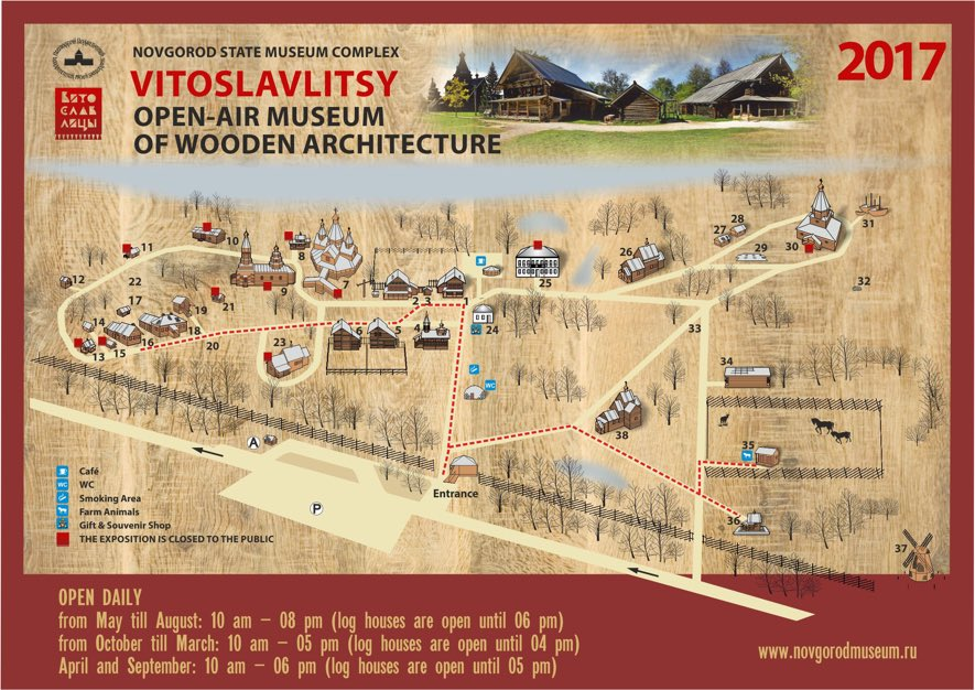 Vitoslavlitsy Wooden Architecture Museum Schedules