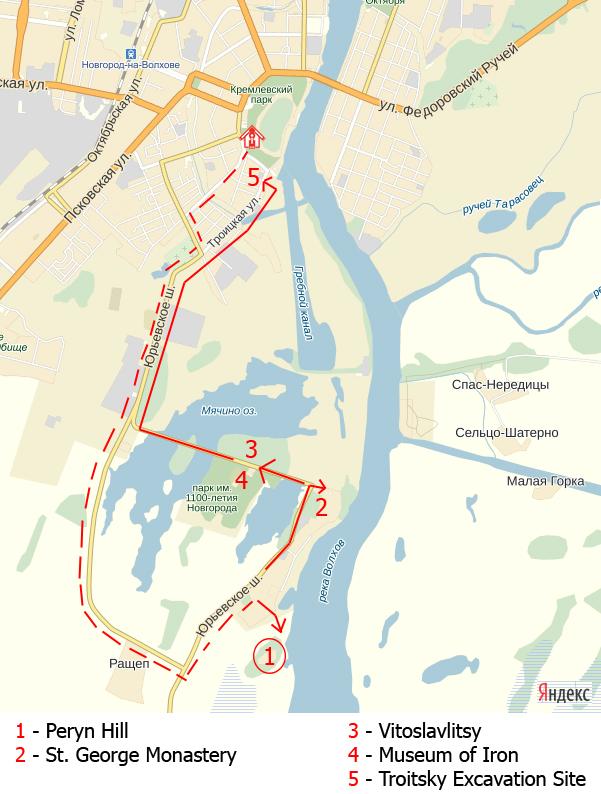 Route 3 Veliky Novgorod