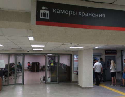 Instructions de bagages - Leningradskiy station 2