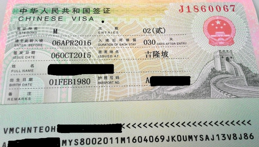 Example of chinese visa - Double entry and 6 months validity