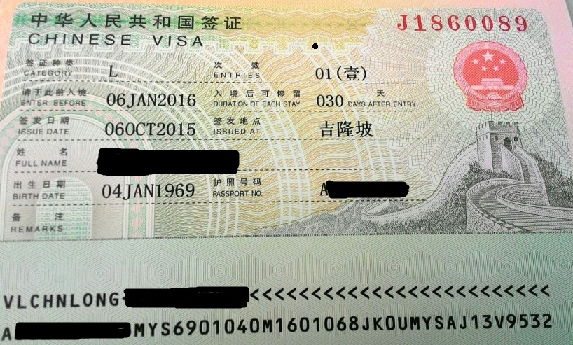 Tourist Visa China example - One entry and 60 days