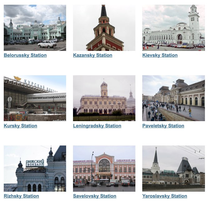Moscow train stations - Facade