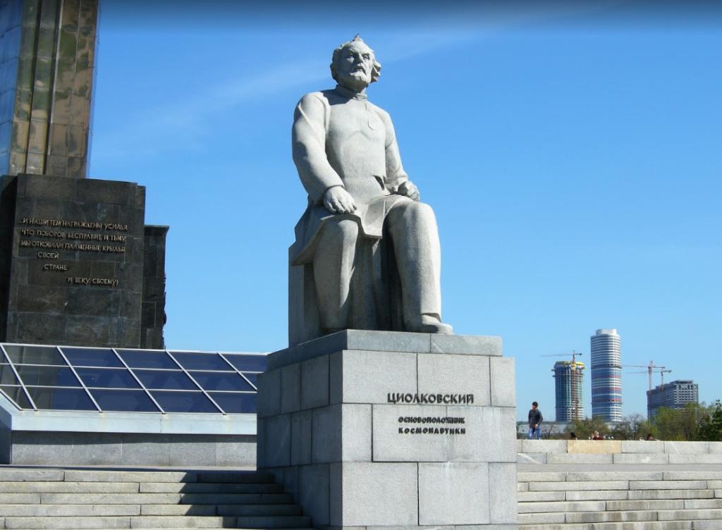 Konstantin Tsiolkovski Monument - Vater der Kosmonautik