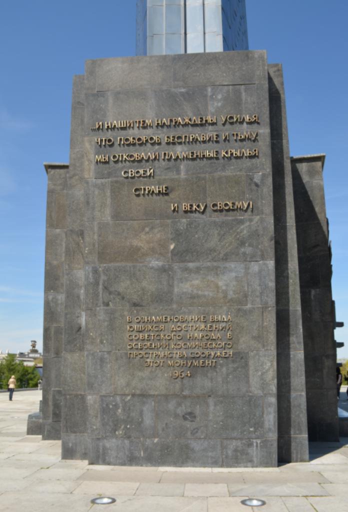 Denkmal für die Eroberer des Weltraums in Moskau - Inschriften