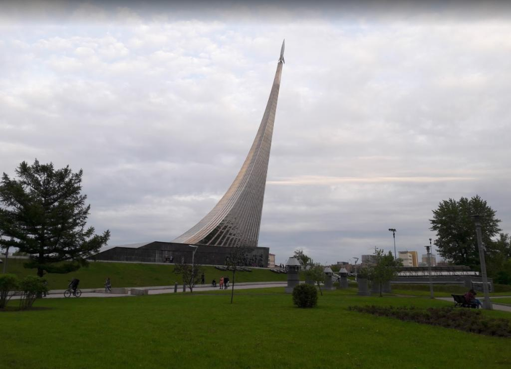 Monumento ai conquistatori dello spazio a Mosca 1