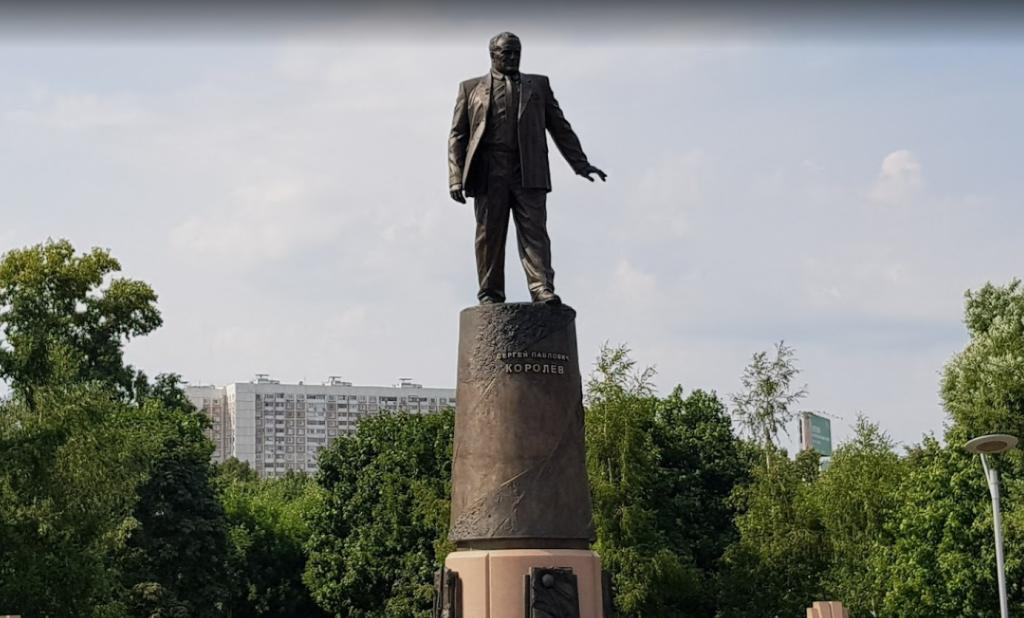 Monument to Serguei Koroliov