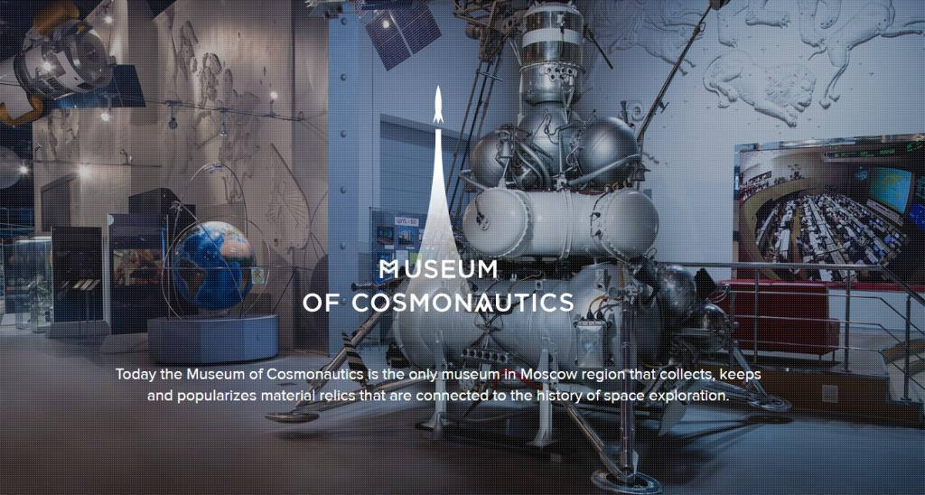 Musée de l'astronautique à Moscou 1