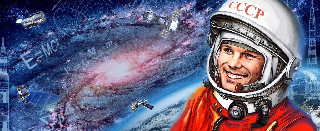 Route cosmonautique de Moscou