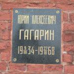 Grab von Juri Gagarin neben Lenins Mausoleum