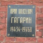 Tombe Youri Gagarine à côté du Mausolée de Lénine