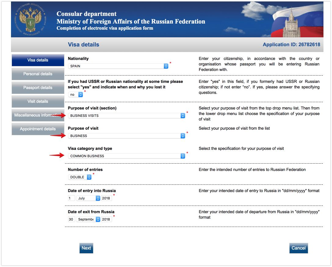 Application form for business visa to Russia 1