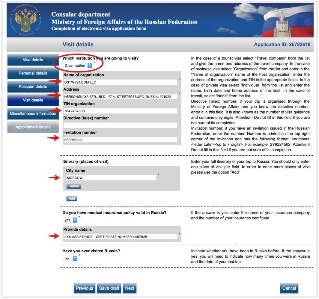 Application form for business visa to Russia 2