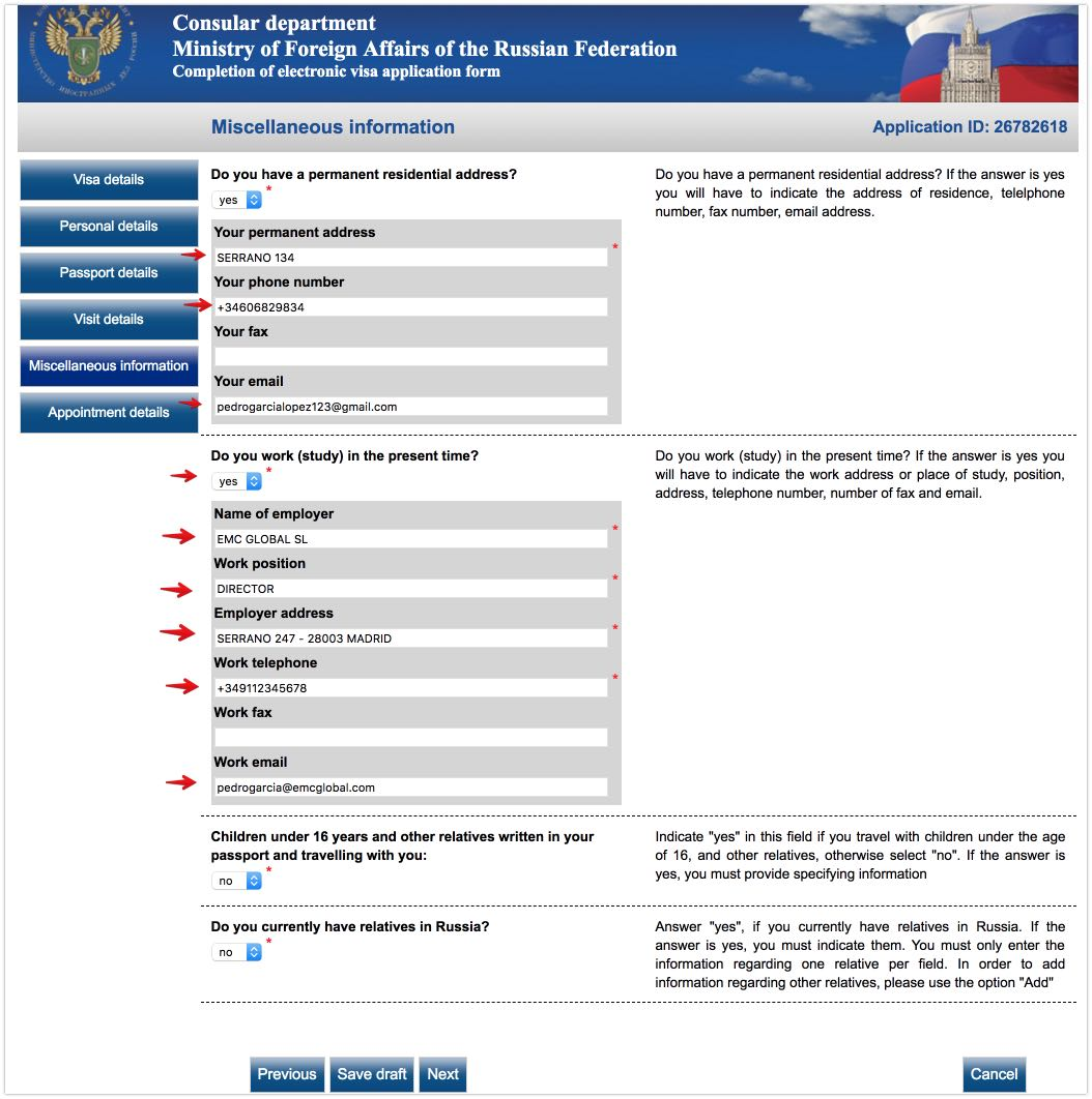 Application form for business visa to Russia 3