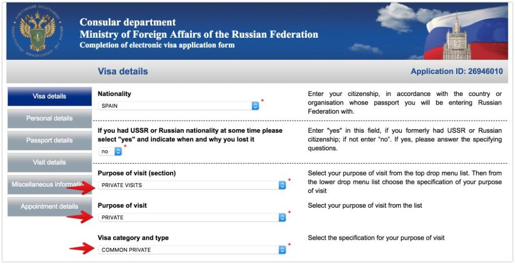 Application form for private visa to Russia