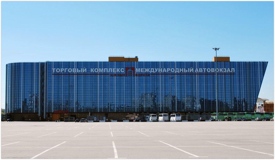 Gare routière internationale de South Gate - Moscou