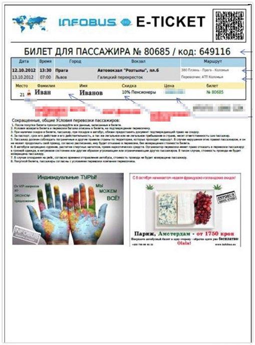 Infobus ticket - Voyage en bus à travers la Russie