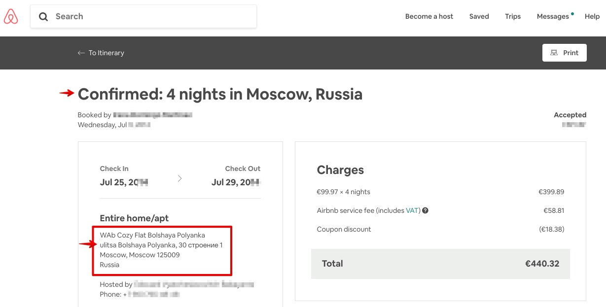 Airbnb Booking - Moscow Russia - Confirmation
