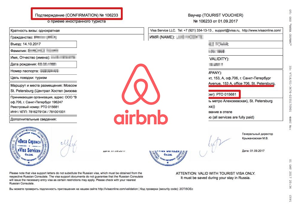 Example letter of invitation or visa support letter to Russia with Airbnb - Featured image