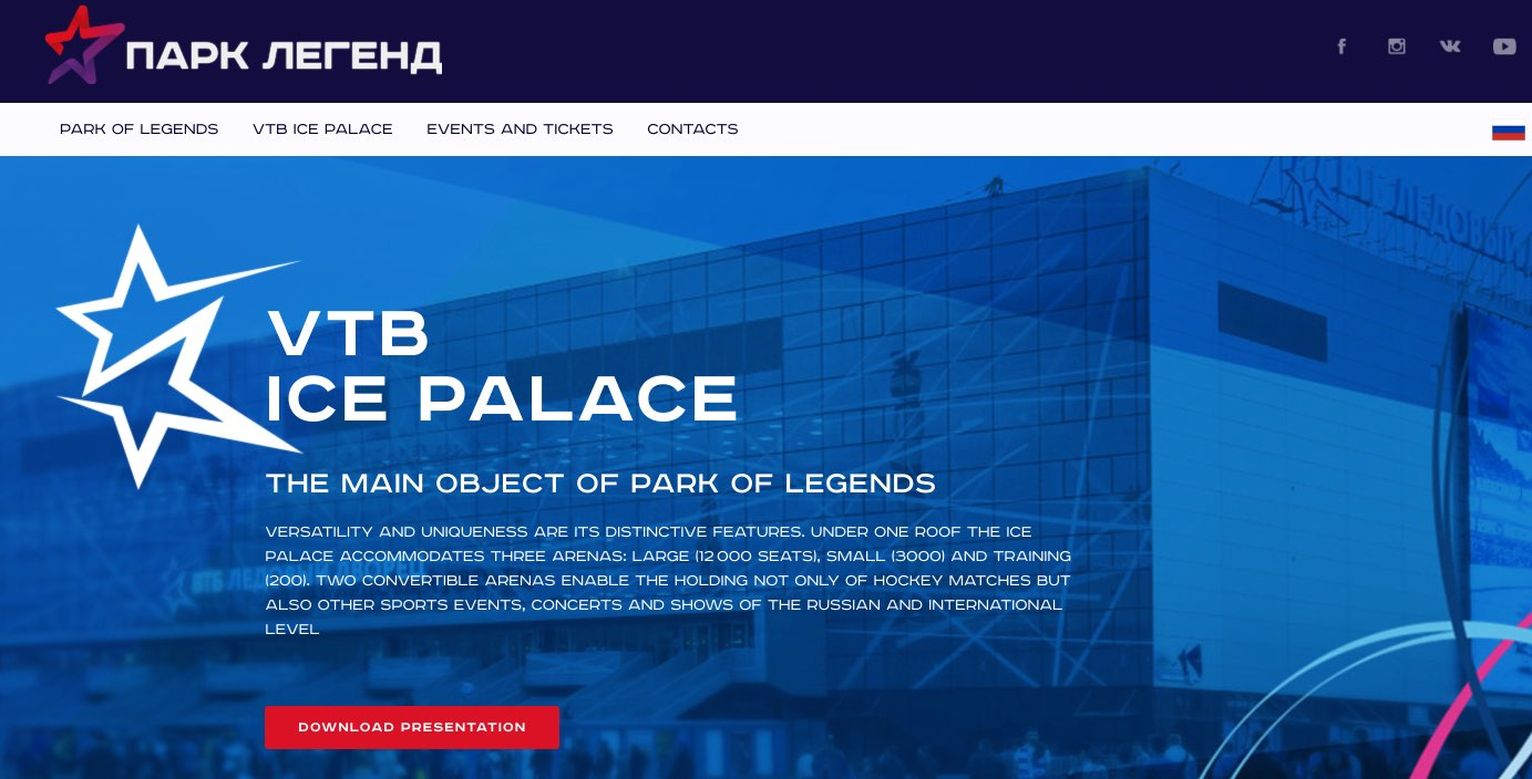 VTB Ice Palace Moscow
