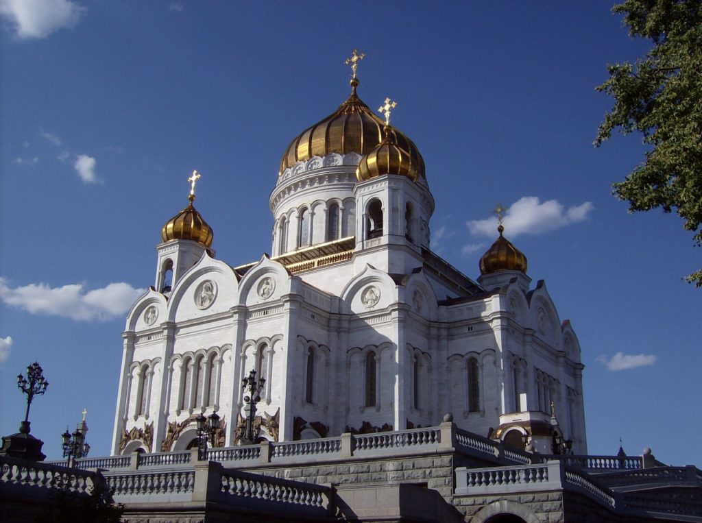 The Cathedral of Christ the Savior of Moscow - Featured image 2