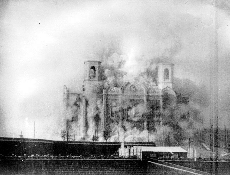 Explosion and demolition Christ the Savior Church