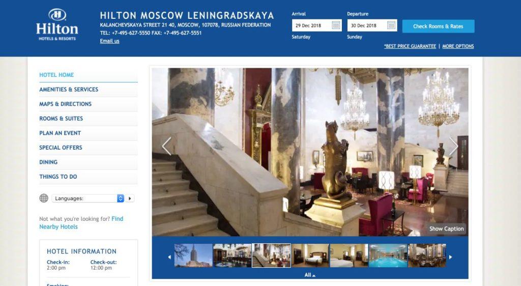 Hilton Moscou Leningradskaya