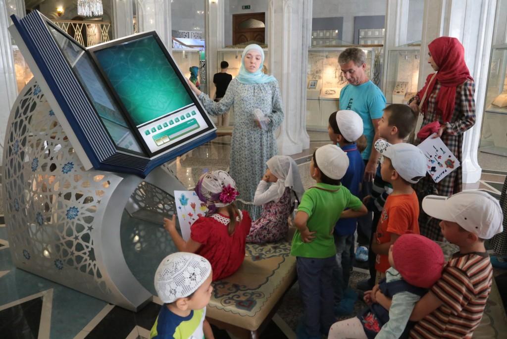 Museo del Islam - Kremlin Kazan