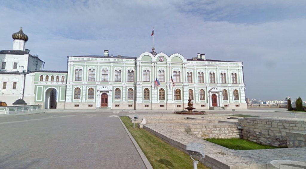 Präsidentenpalast des Kreml-Kasan