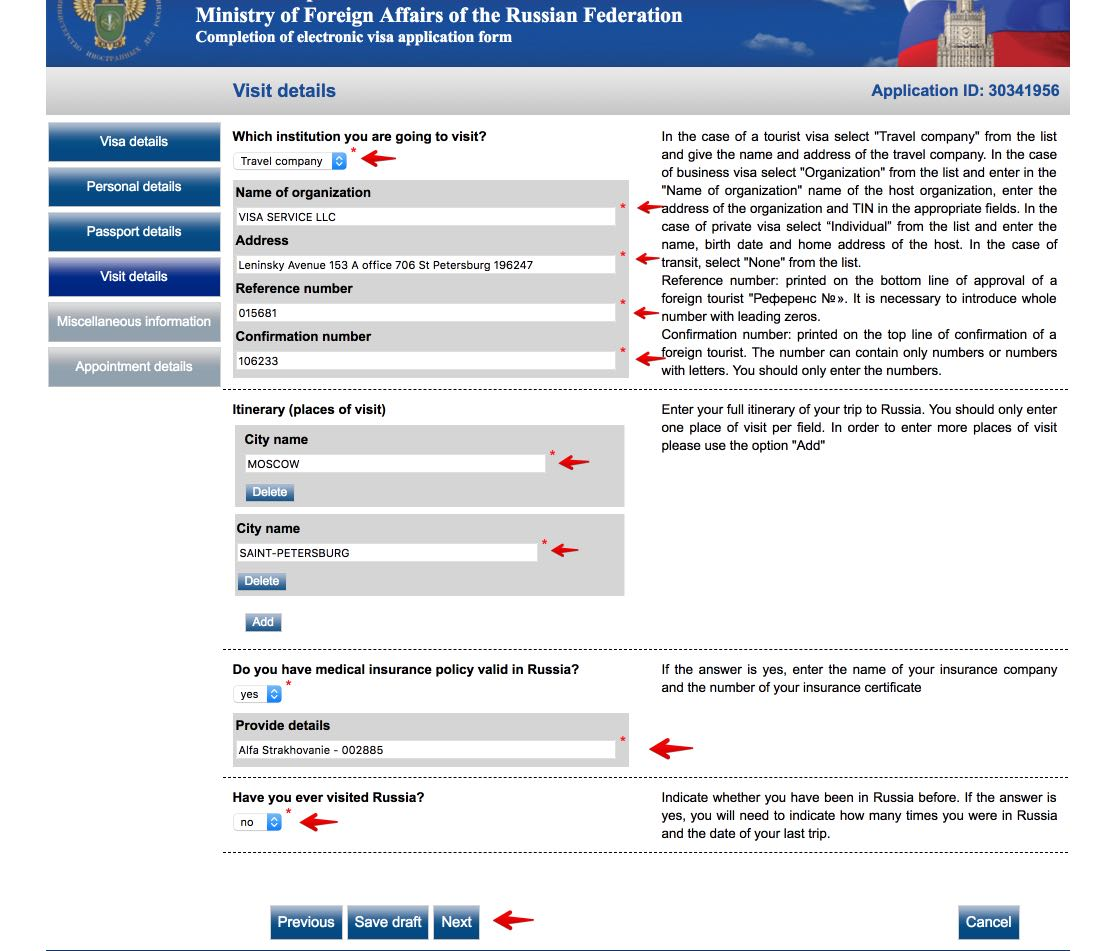 Russian invitation data of iVisa in Russian visa application form