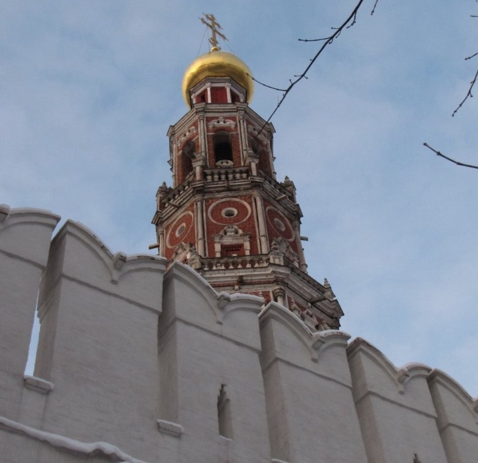 Novodevichy Convent Bell Tower