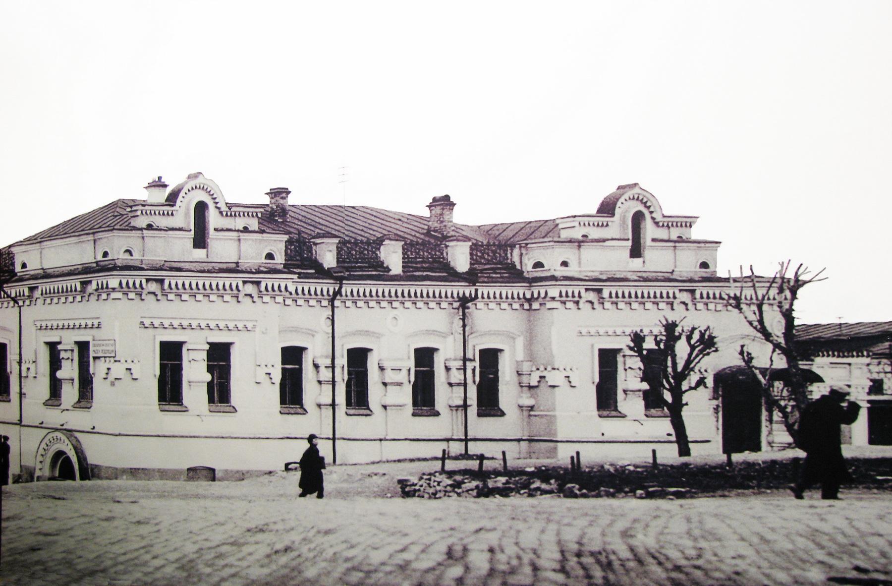 Ipatiev House - Yekaterinburg