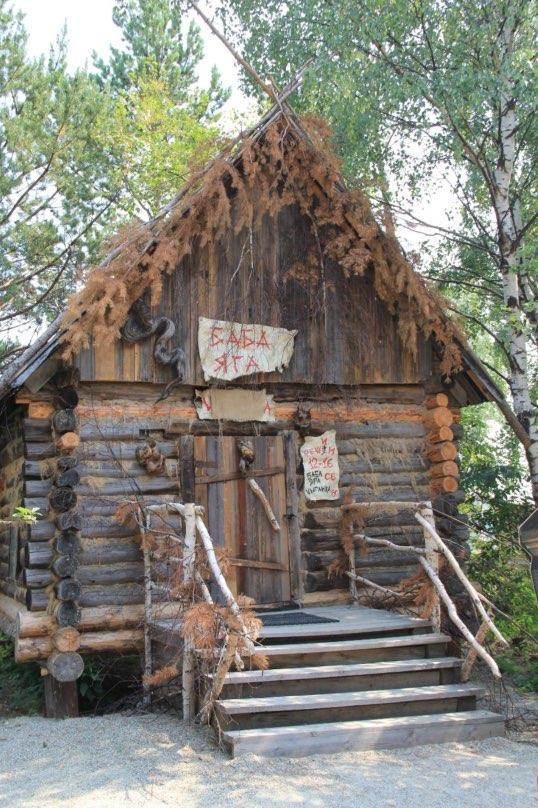 Haus der Hexe Baba Yaga