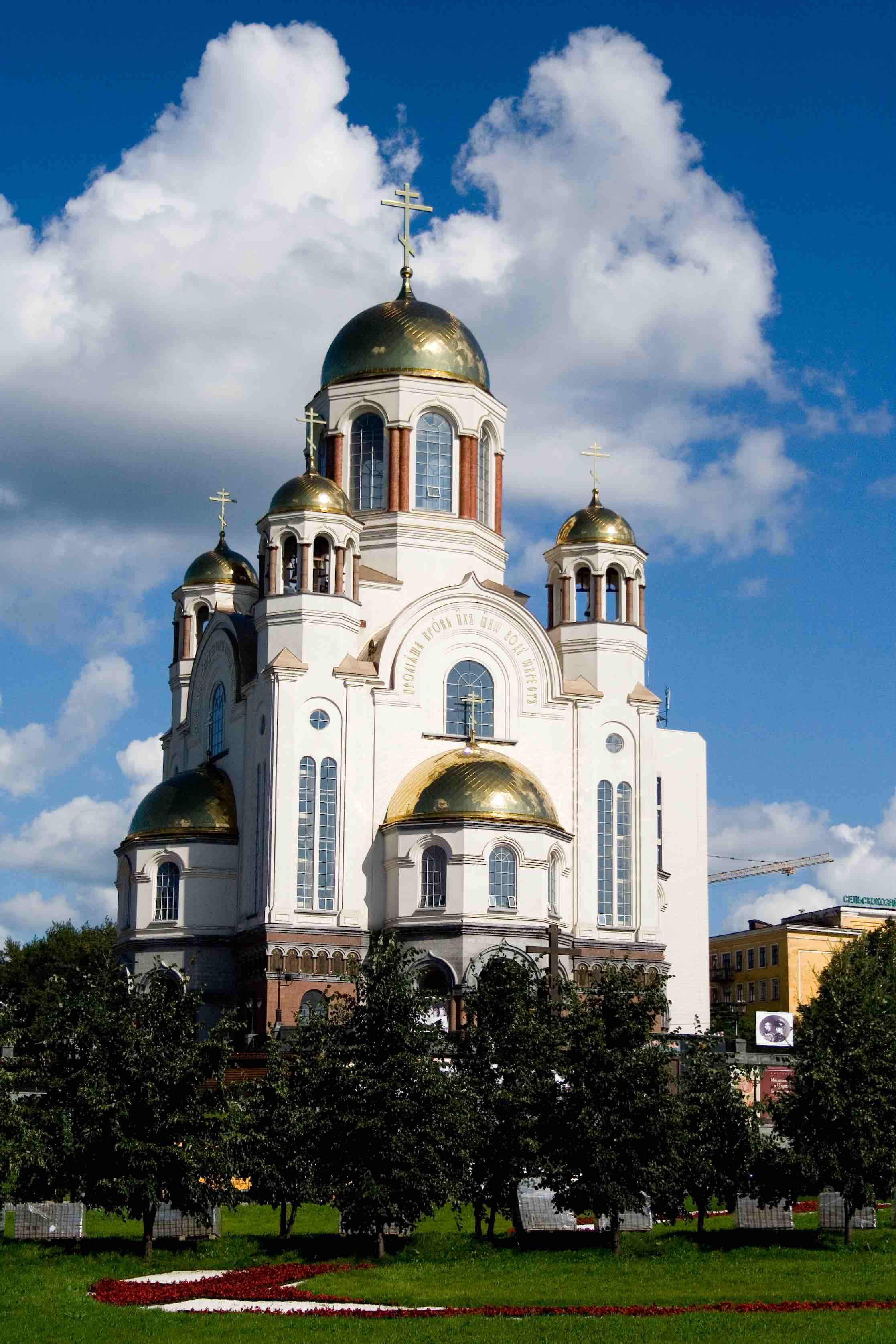 Cathedral on Blood in Honour of All Saints Resplendent in the Russian Land - Yekaterinburg