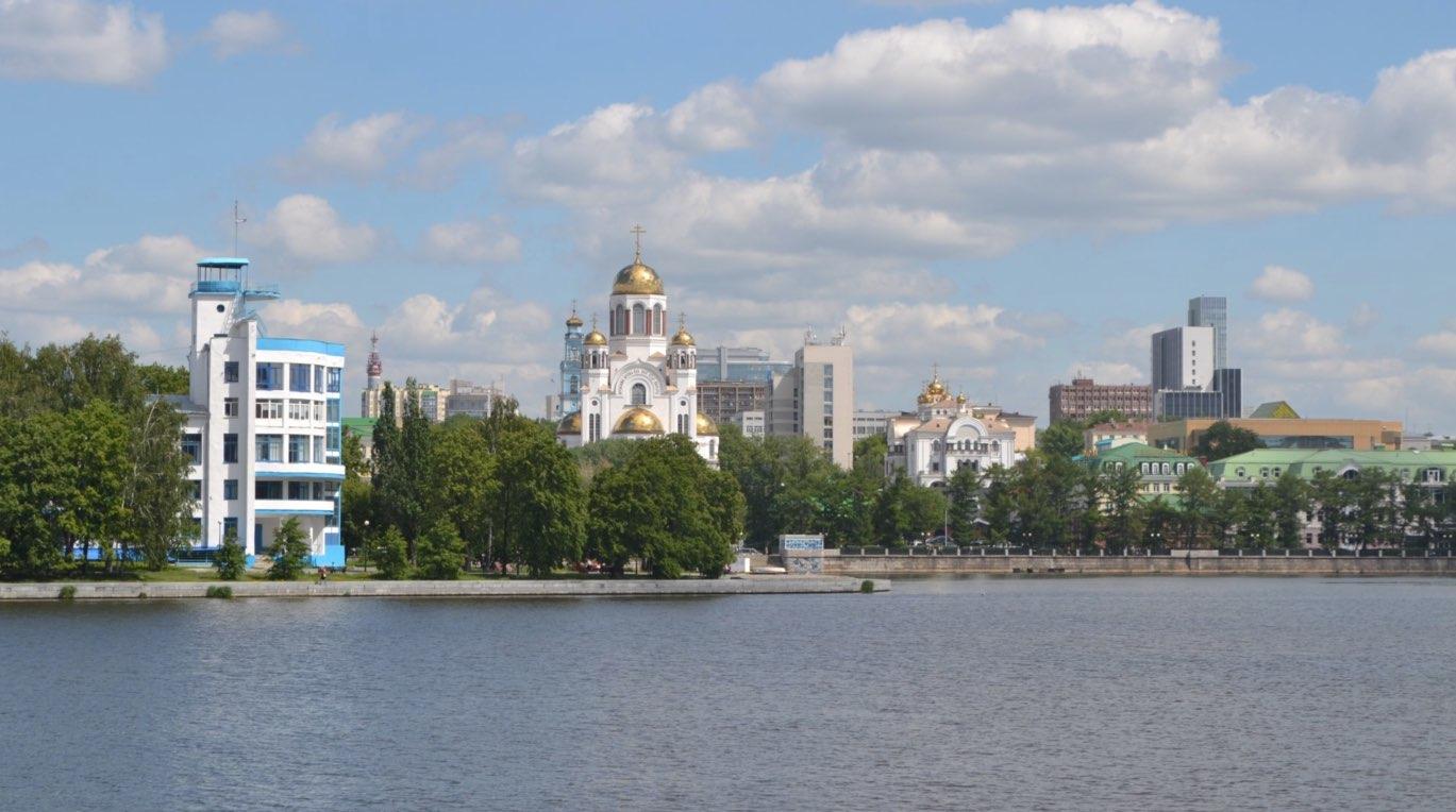 Jekaterinburg - Ausgewähltes Bild