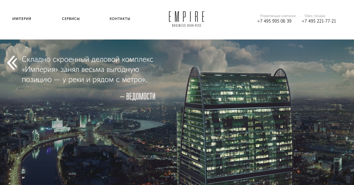 Empire Tower - Moscow City