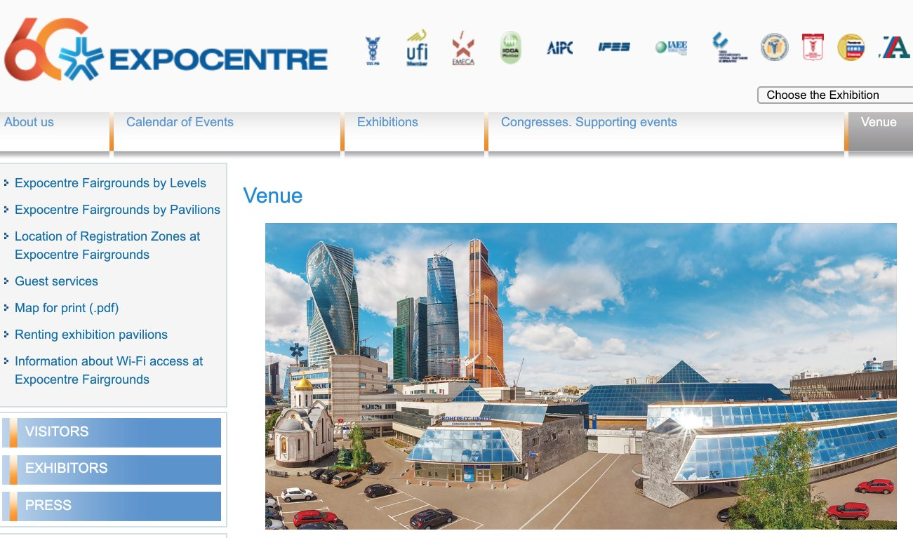 Expocentre - Moscow City