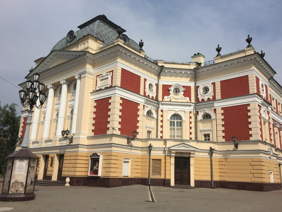 Academic Drama Theatre of Irkutsk