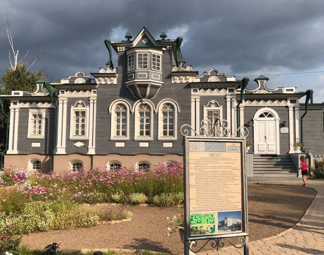 Decembrists Museum - Irkutsk Regional Memorial - Volkonsky House