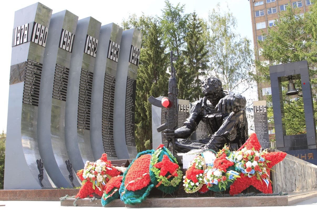 Memorial War Yekaterinburg