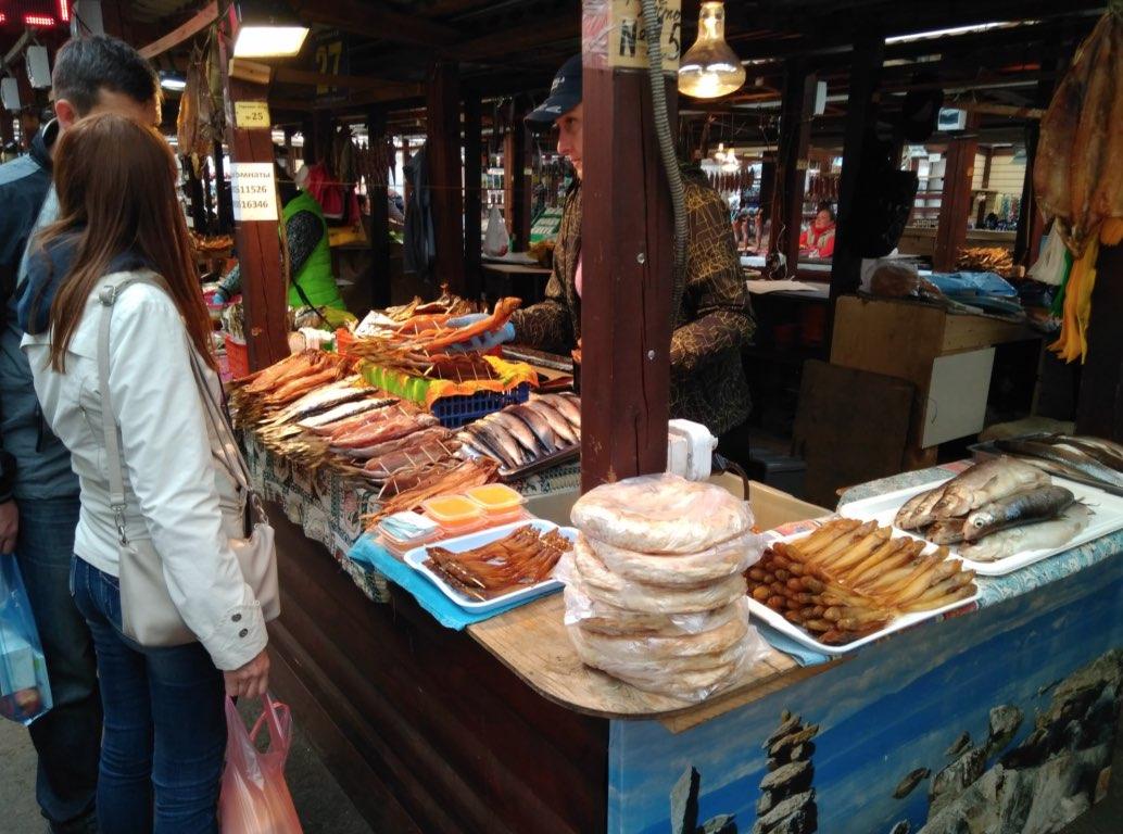Irkustsk Markt - Omul Fisch